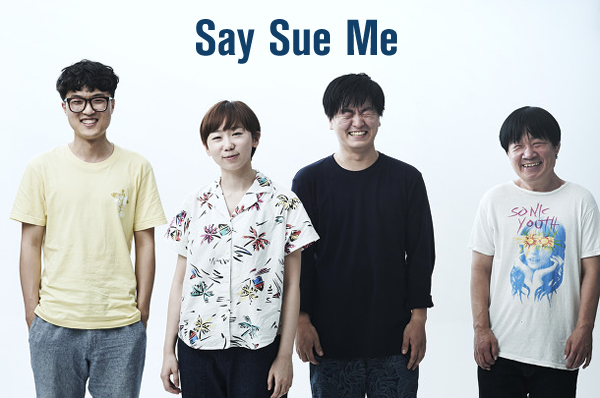 Say Sue Me(セイ・スー・ミー)