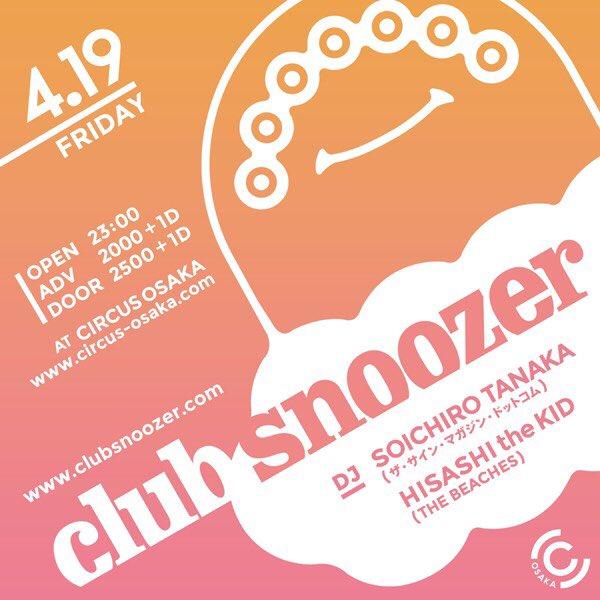 Club Snoozer