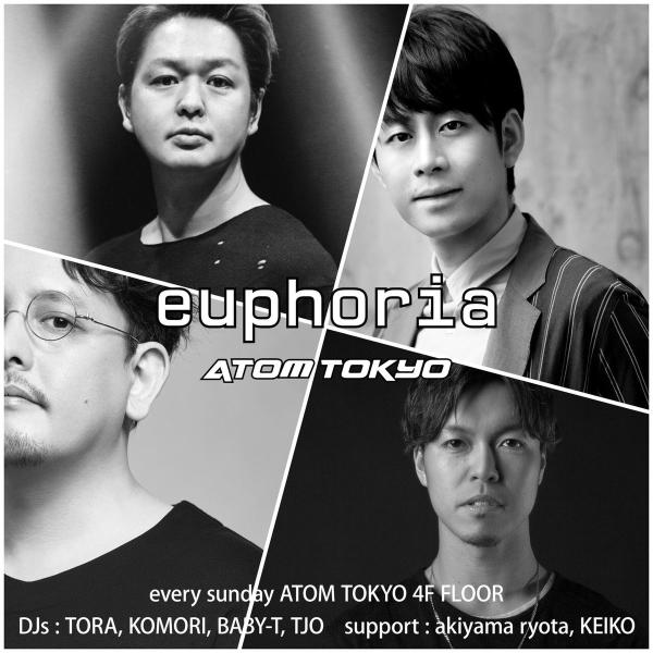 5/26 Sun TORA,KOMORI,TJO,BABY-T at 渋谷Atom